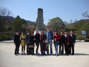 Rotary GSE takes in fresh air at the Korea National Arboretum