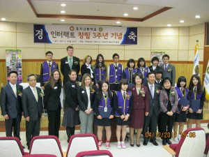 Rotary GSE supports the Hyoja High School INTERACT Club